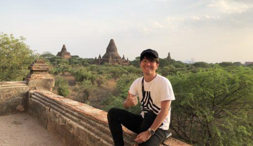 【ミャンマー】寂しいので誰か遊びに来て欲しいからミャンマーの行き方を書いた【旅行】