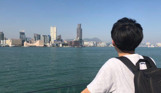 【中国】香港市内のおすすめ観光スポットを男3人で巡ってみた【香港】