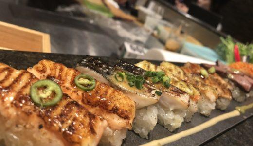 【東京】渋谷で食べる炙り寿司が美味しすぎて何億回でも通いたい【KIKASUSHI】