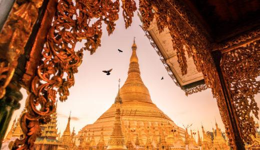 【ミャンマー】ヤンゴン市内でオススメしたい綺麗めホテル4選【清潔さ重視】
