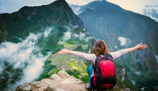 【おすすめ】海外旅行好きが考える安くてコスパの良い国5選【ランキング】