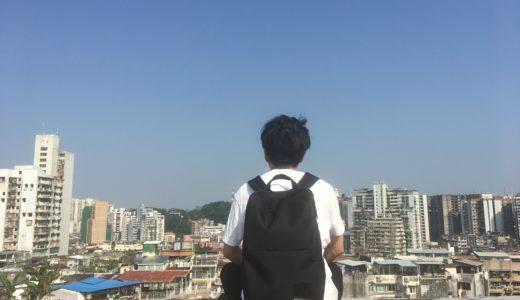 【人生】日本の働き方に対する疑問と不安【迷走】