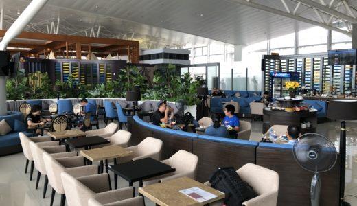 【ベトナム】ハノイ ノイバイ国際空港でラウンジを利用してみた【プライオリティパス】