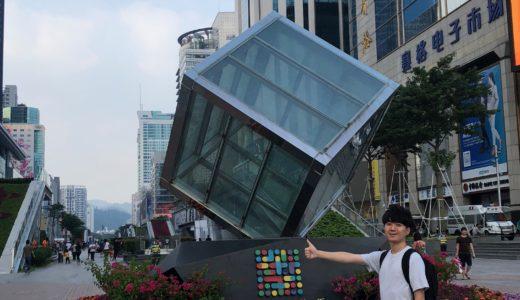 【中国】決済システムと連携した無人コンビニを試してみた【深セン】