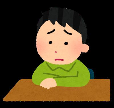 https://kurachi009.com/wp-content/uploads/2019/08/nayamu_boy2.png
