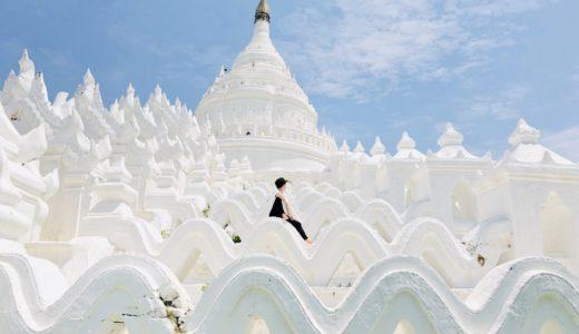 【ミャンマー】Hsinbyume Pagodaで最高にInstagaram映えする写真を撮影してきた件【白いパゴダ】