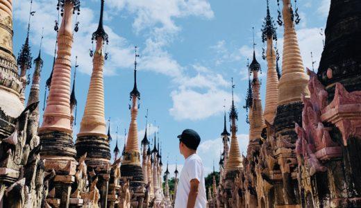【ミャンマー】シャン地方の秘境!?カックー遺跡に行ってみた件【行き方】