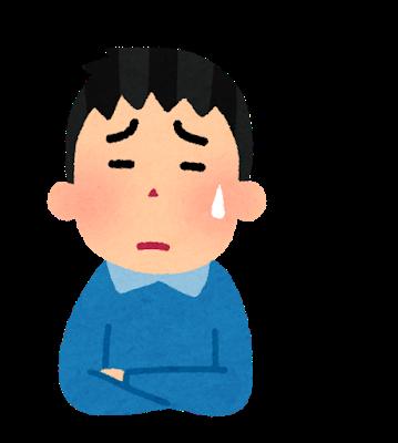 https://kurachi009.com/wp-content/uploads/2020/03/komatta_man2.png