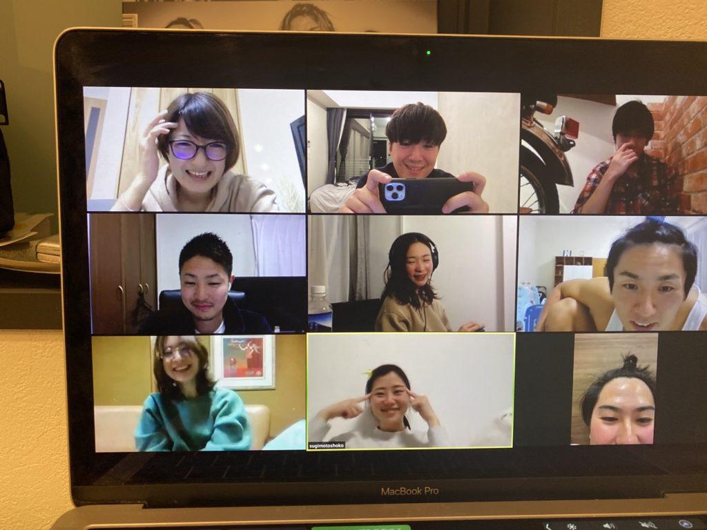 パソコン オンライン 飲み 会 【パソコン版】Zoomでオンライン飲み会やWeb会議を主催する方法